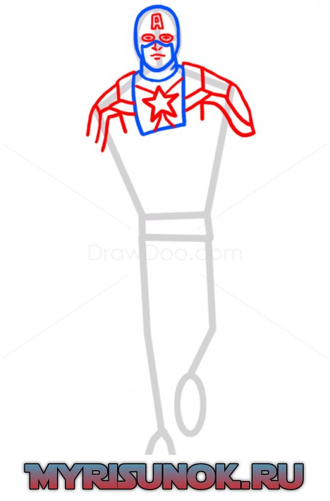 Как нарисовать Капитана Америку