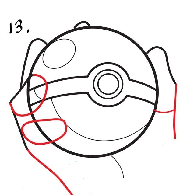 Как нарисовать покебол