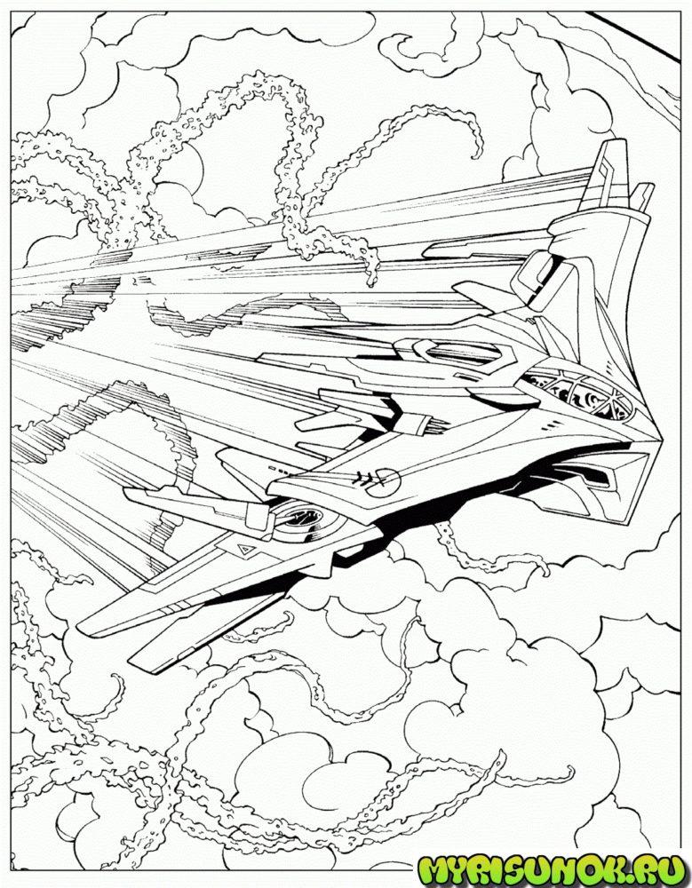 Раскраска корабль Стражей Галактики
