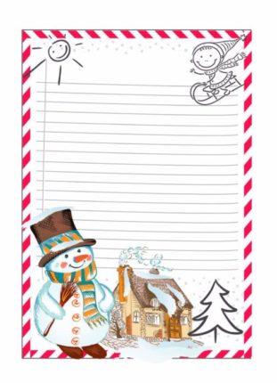 Шаблон письма от Деда Мороза