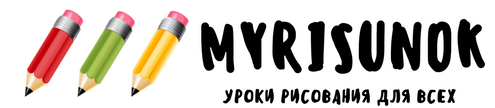 MyRisunok