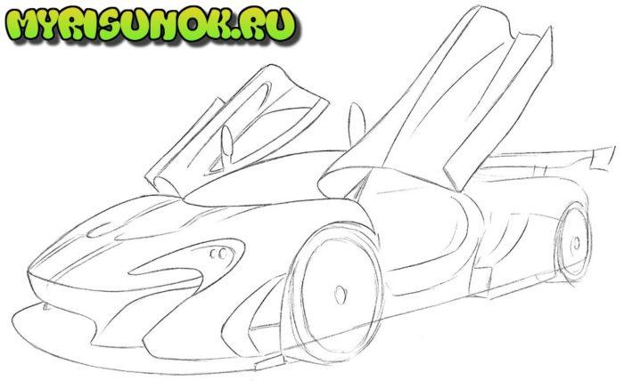 Как нарисовать суперкар McLaren 5