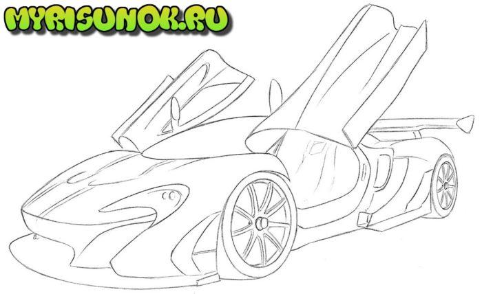 Как нарисовать суперкар McLaren 7