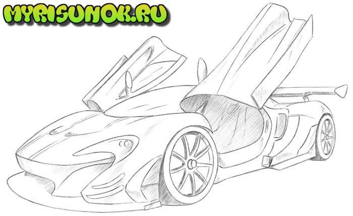 Как нарисовать суперкар McLaren 8