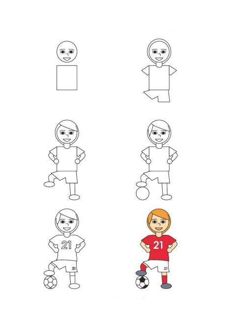 Простые уроки футболистов 11