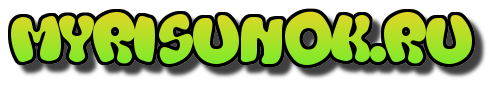 Рисуем Мауи