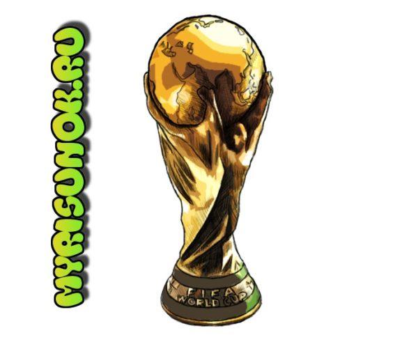Как нарисовать Кубок мира 8
