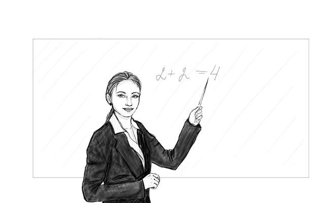 Как нарисовать учителя 0