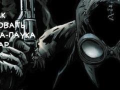Рисуем Человека-паука нуар