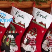 Как нарисовать рождественский носок