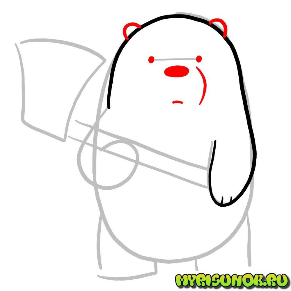 Как нарисовать Белого 3