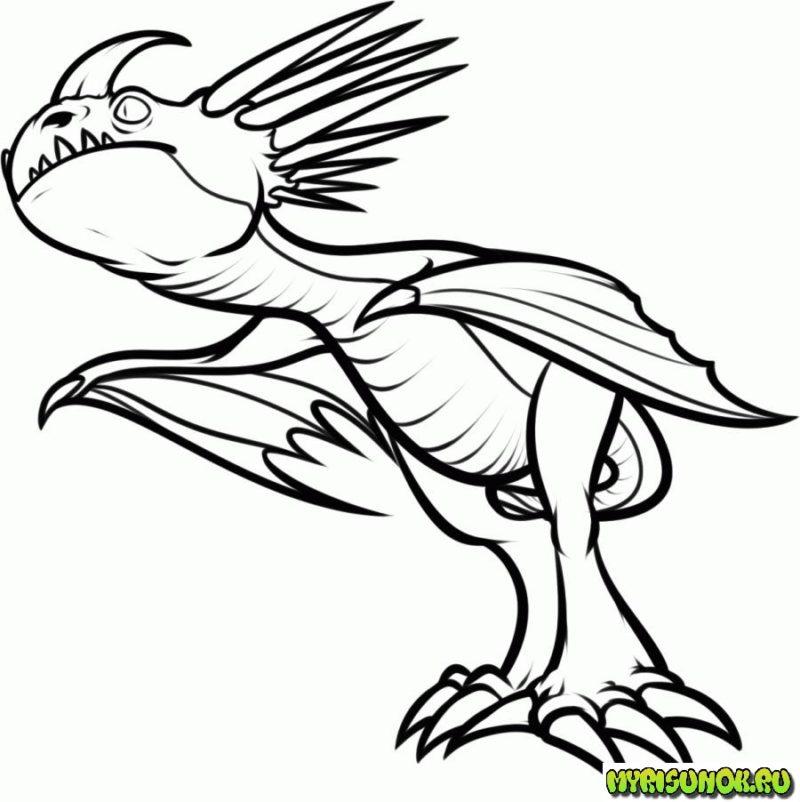 Рисуем дракона Громгильду 8