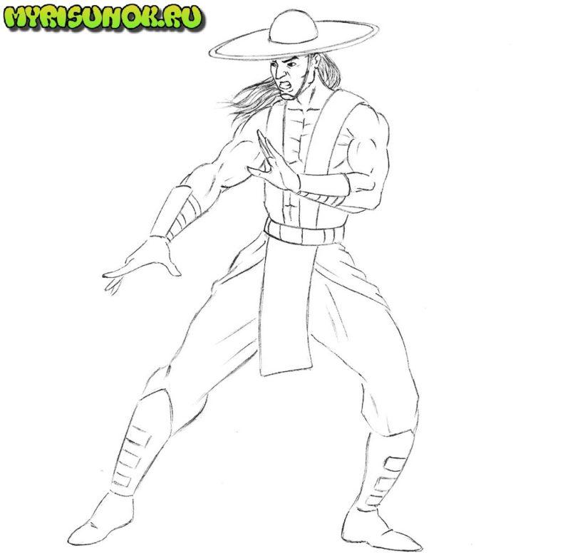 Как нарисовать Кунг Лао 8