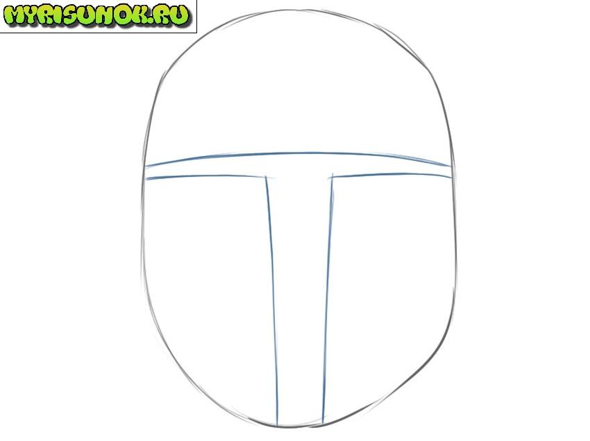 Рисуем шлем Мандалорца 2