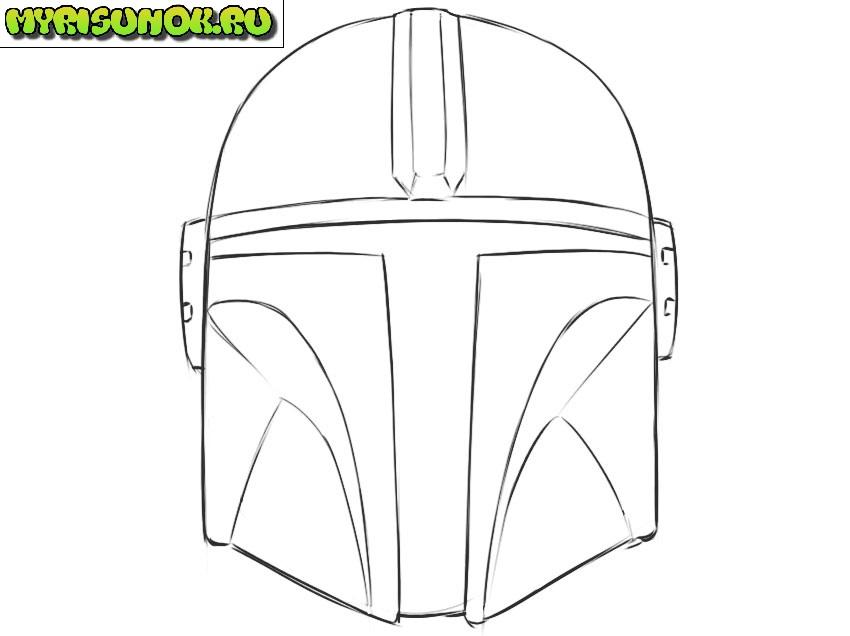 Рисуем шлем Мандалорца 8