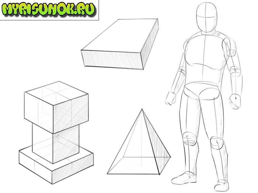 форма и объем 1